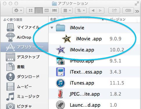 iMovie10-0-2_10.jpg