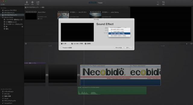 iMovie10-0-2_5.jpg