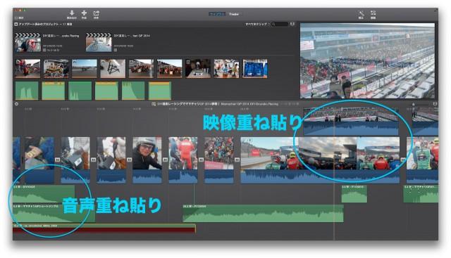 iMovie10-0-2_9.jpg