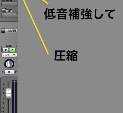 ぽん!と押す・ドーン!と押す(効果音作り方ミニ解説)Rubber Stamp Sound Effect