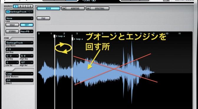 巨大ロボット発進準備(効果音作り方ミニ解説)Launch Preparation Sound Effect