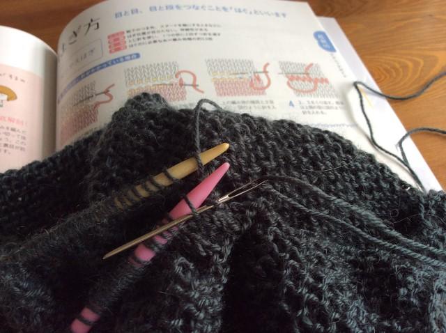 Escargot Knit Hat-3.jpg