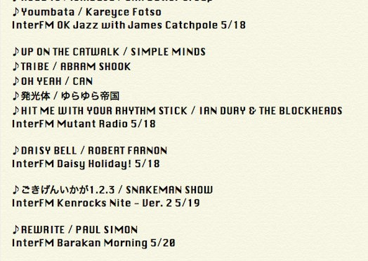 Favorite Music_201405-3.jpg