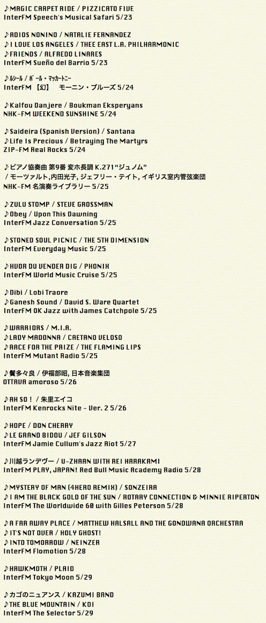 favorite-music_201405-4.jpg