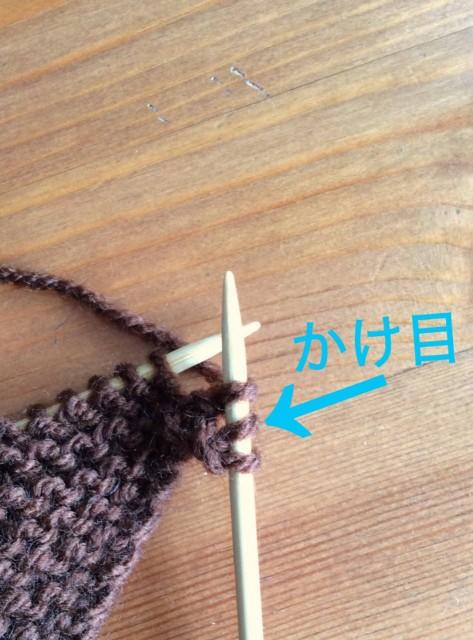 Escargot Knit Hat 2-4.jpg