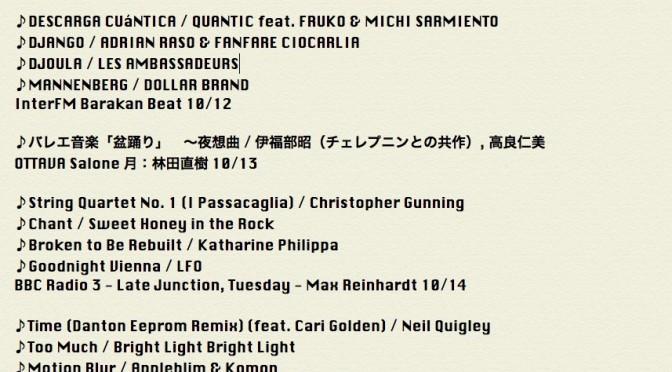 Favorite Music 201410-3.jpg