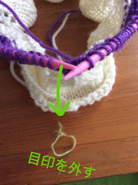Knitting_zigzag-circular needle-10.jpg