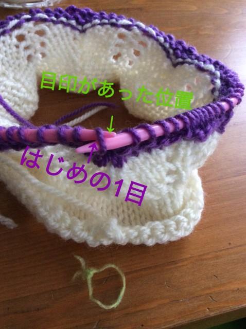 Knitting_zigzag-circular needle-4.jpg