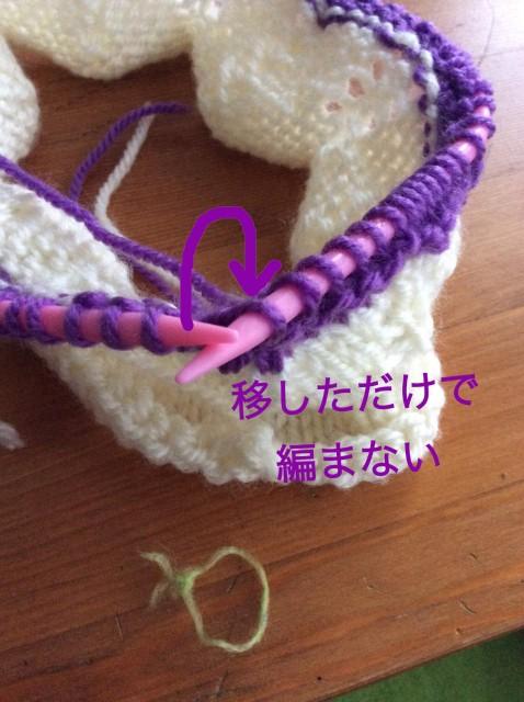 Knitting_zigzag-circular needle-5.jpg