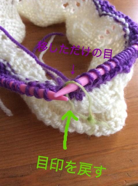 Knitting_zigzag-circular needle-6.jpg