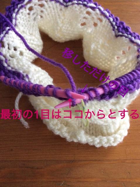Knitting_zigzag-circular needle-7.jpg