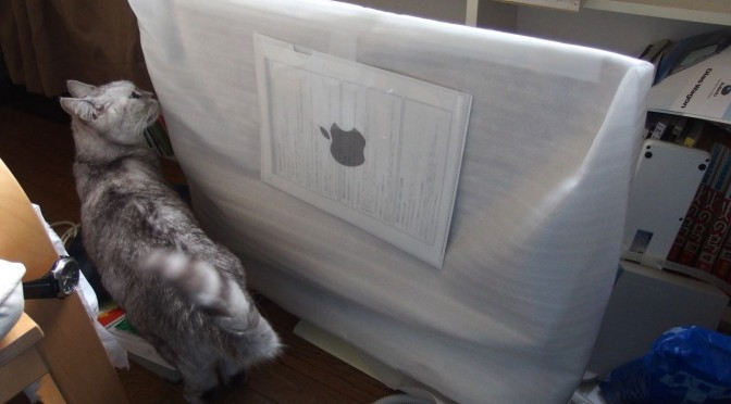 iMac5k 不具合?、修理から帰ってきて順調運用中