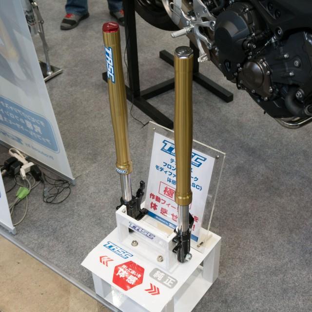 20150330tokyomotorcycleshow-9