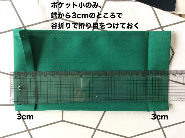 Sewing-Tool-roll-7.jpg
