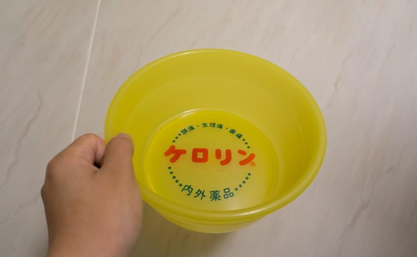 銭湯・大浴場(効果音ミニ解説) Public Bath Sound Effect
