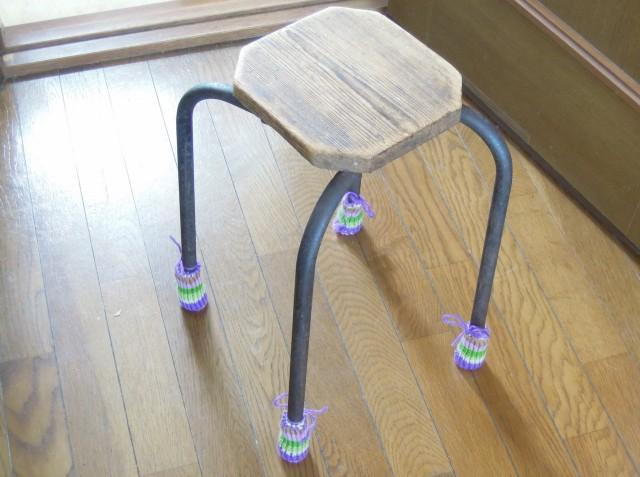 ChairLegCover-12.jpg