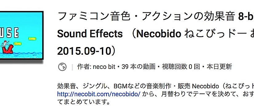 neobido-recommended_201509.jpg