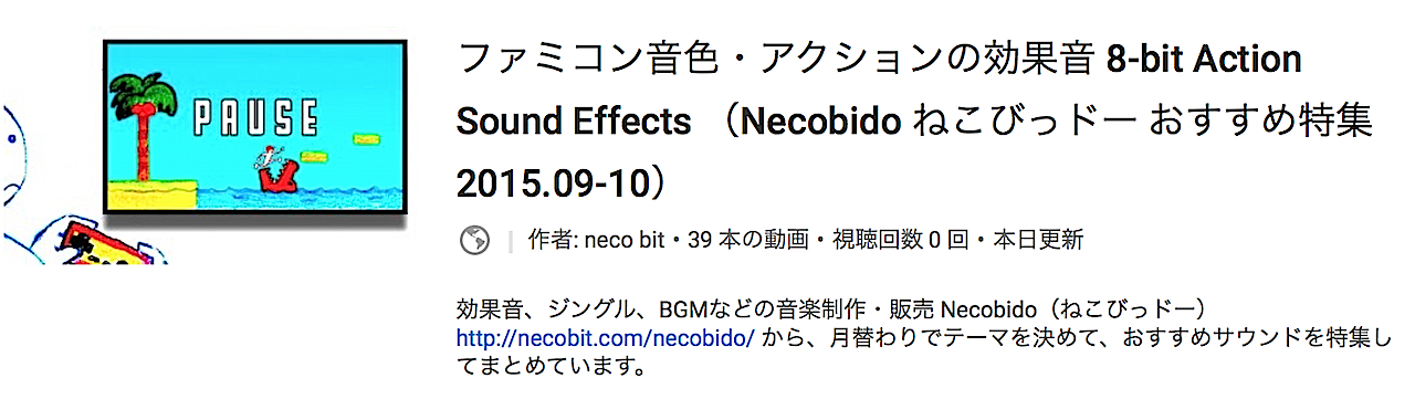 neobido-recommended_201509.jpg