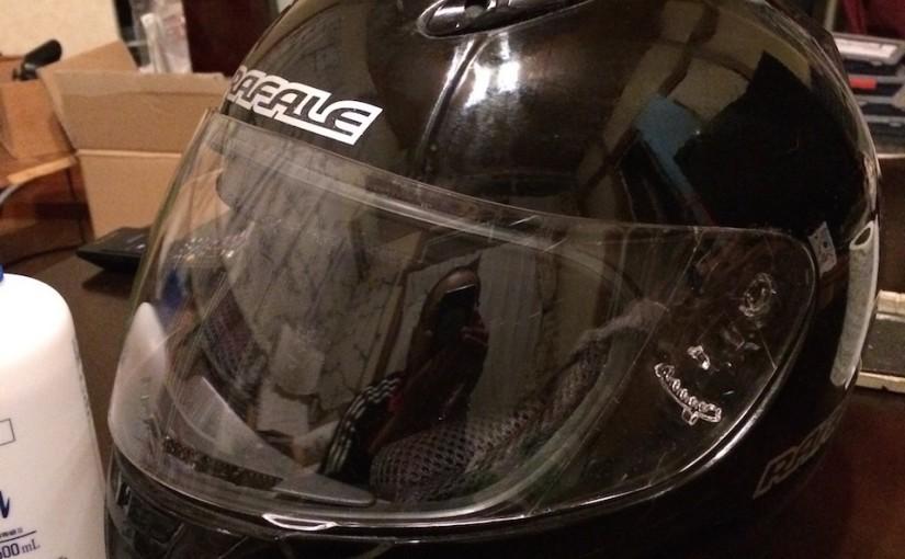 加水分解したヘルメットのベタベタには燃料用アルコール