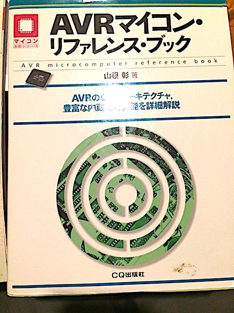 ndkm2-book2