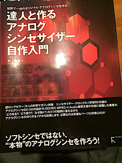 ndkm2-book3