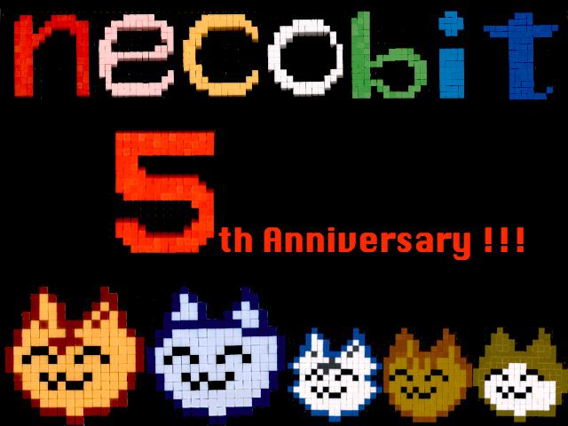 necobit.com5周年!